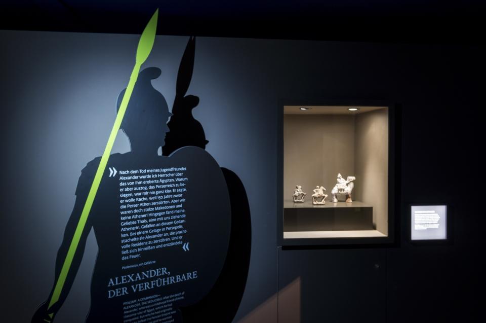 Silhouette Alexander Ausstellung - Copyright: Andreas Jacob